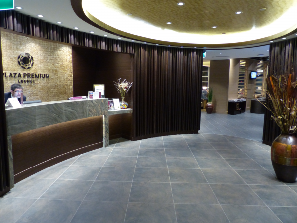 REVIEW: Plaza Premium Lounge in Vancouver (YVR)